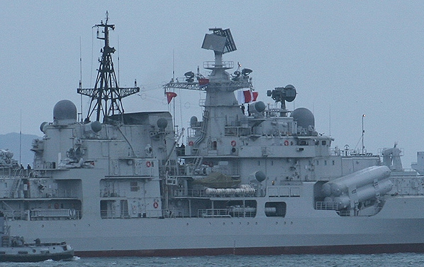 PLAN destroyer Sovremenny bridge.jpg