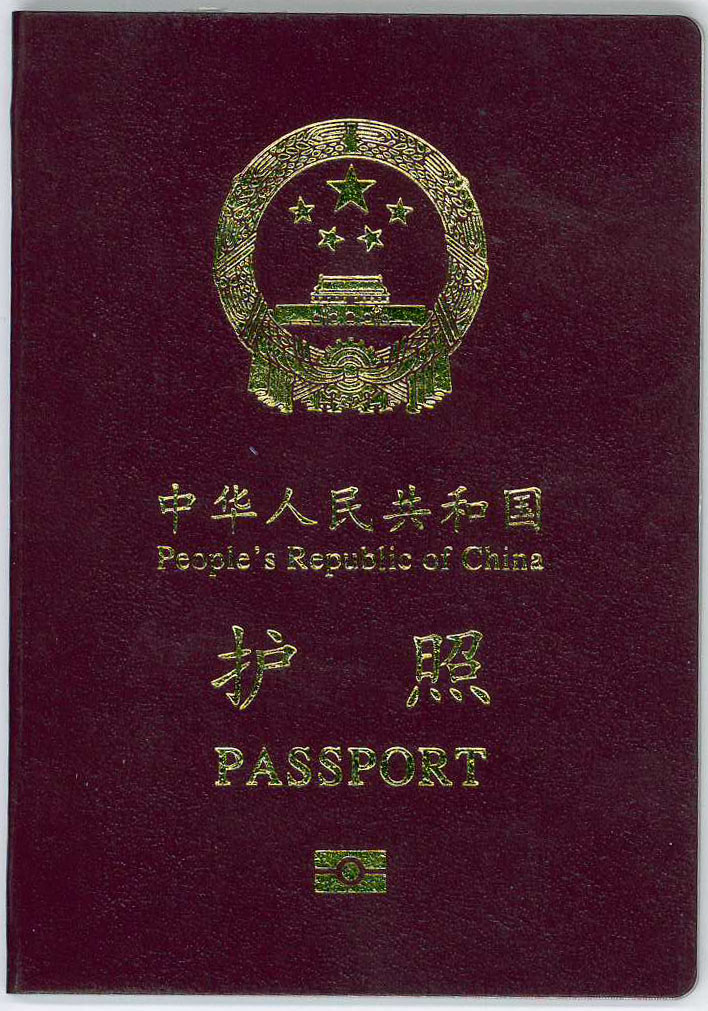Visa Requirements For Chinese Citizens Wikipedia