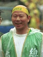 President Direct Election Movement Hsin-liang Hsu.jpg