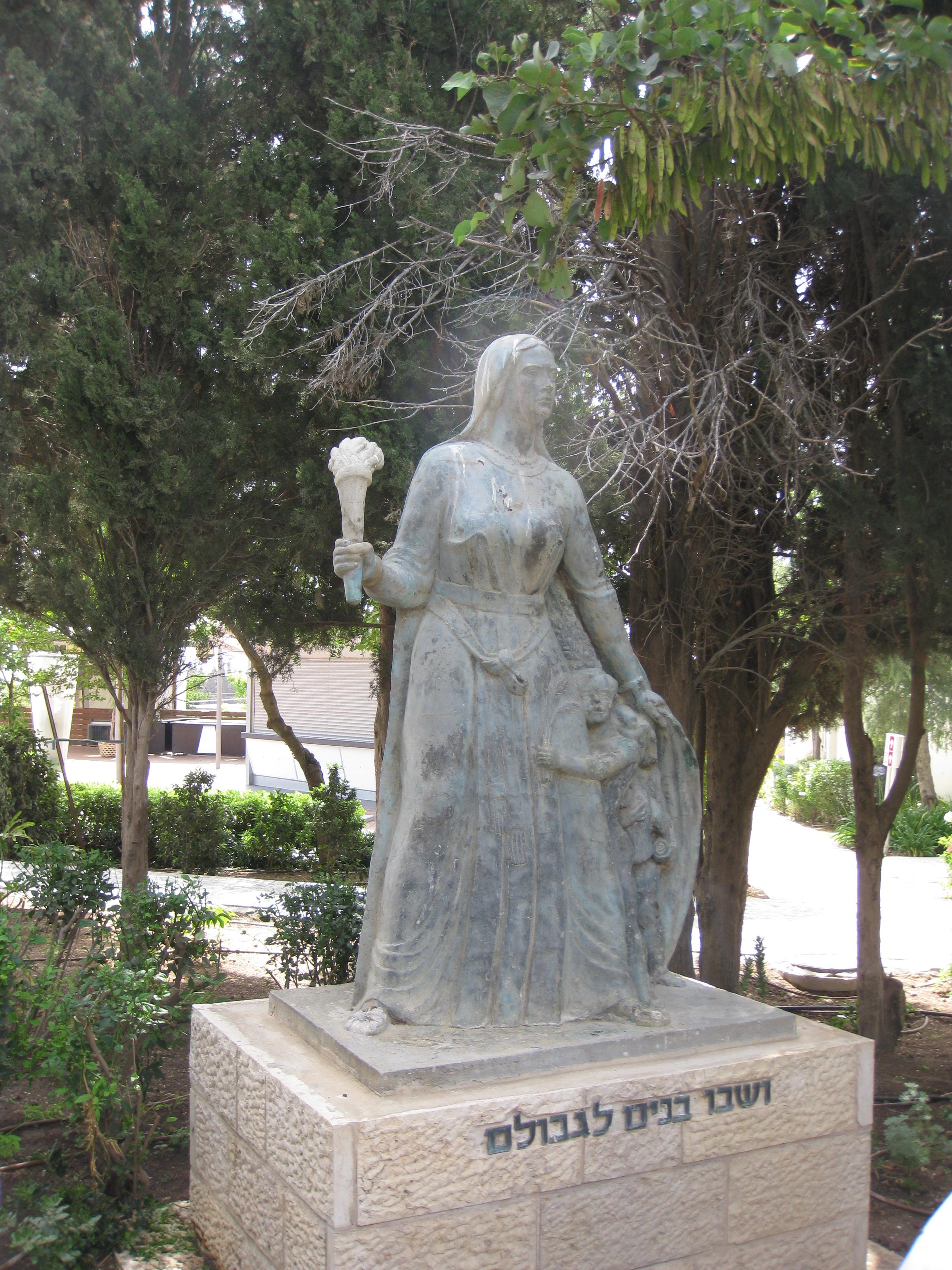 פסל רחל אימנו