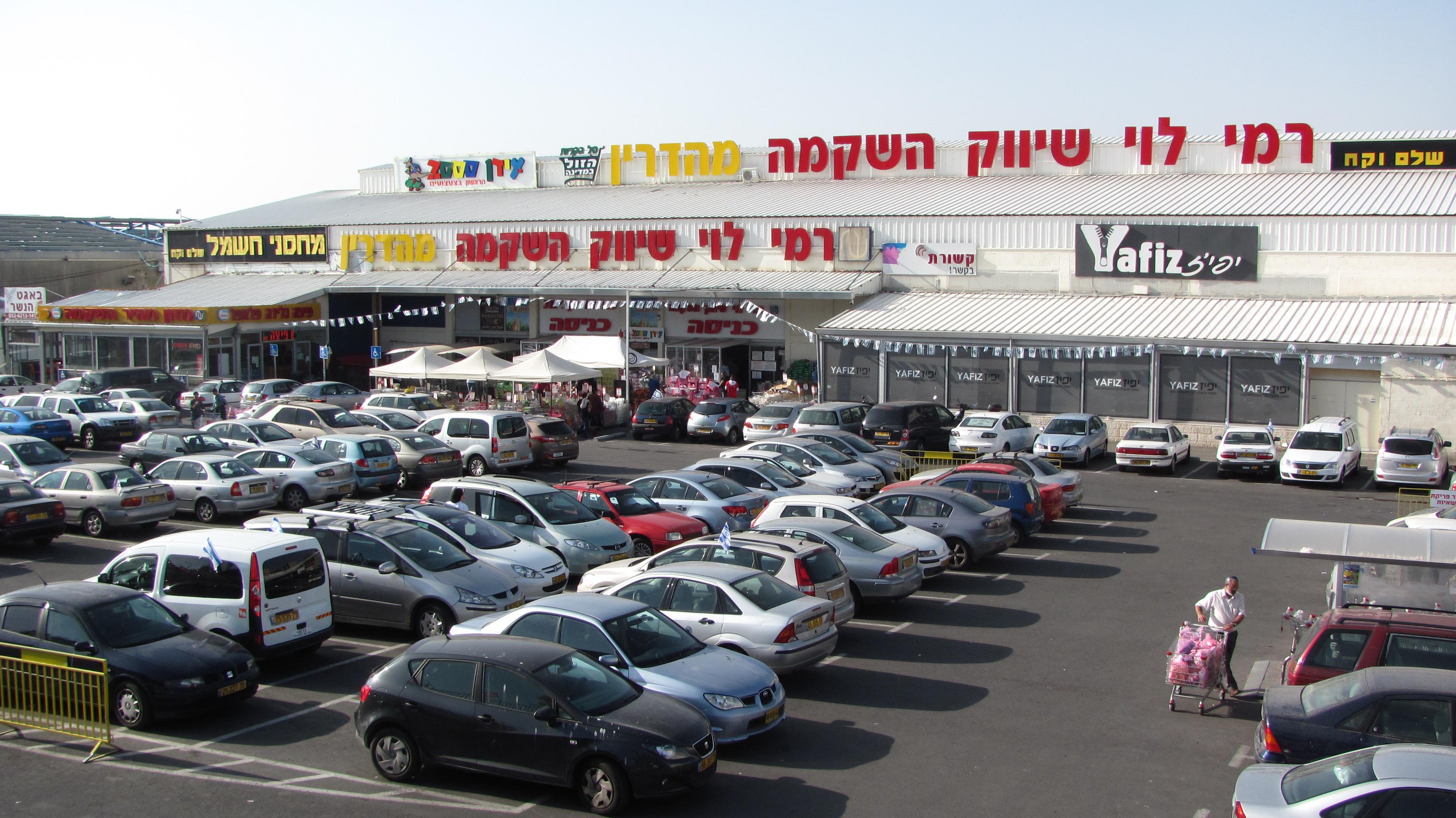 Cheaper car insurance jobs qatar