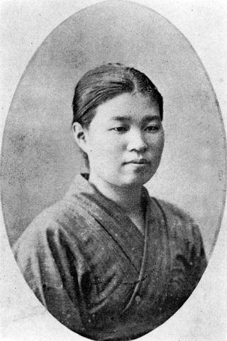 Rin Yamashita.jpg