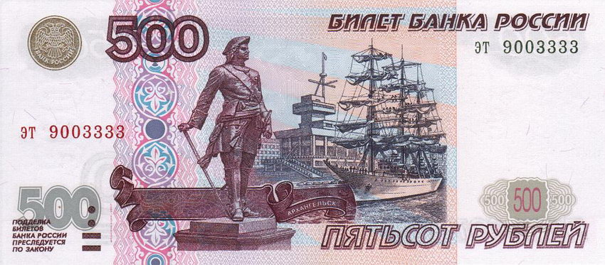Денежные знаки рф фото тираж монет украины