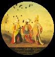 Schützenscheibe Die Heiligen Drei Könige von Georg Peter Groß.png