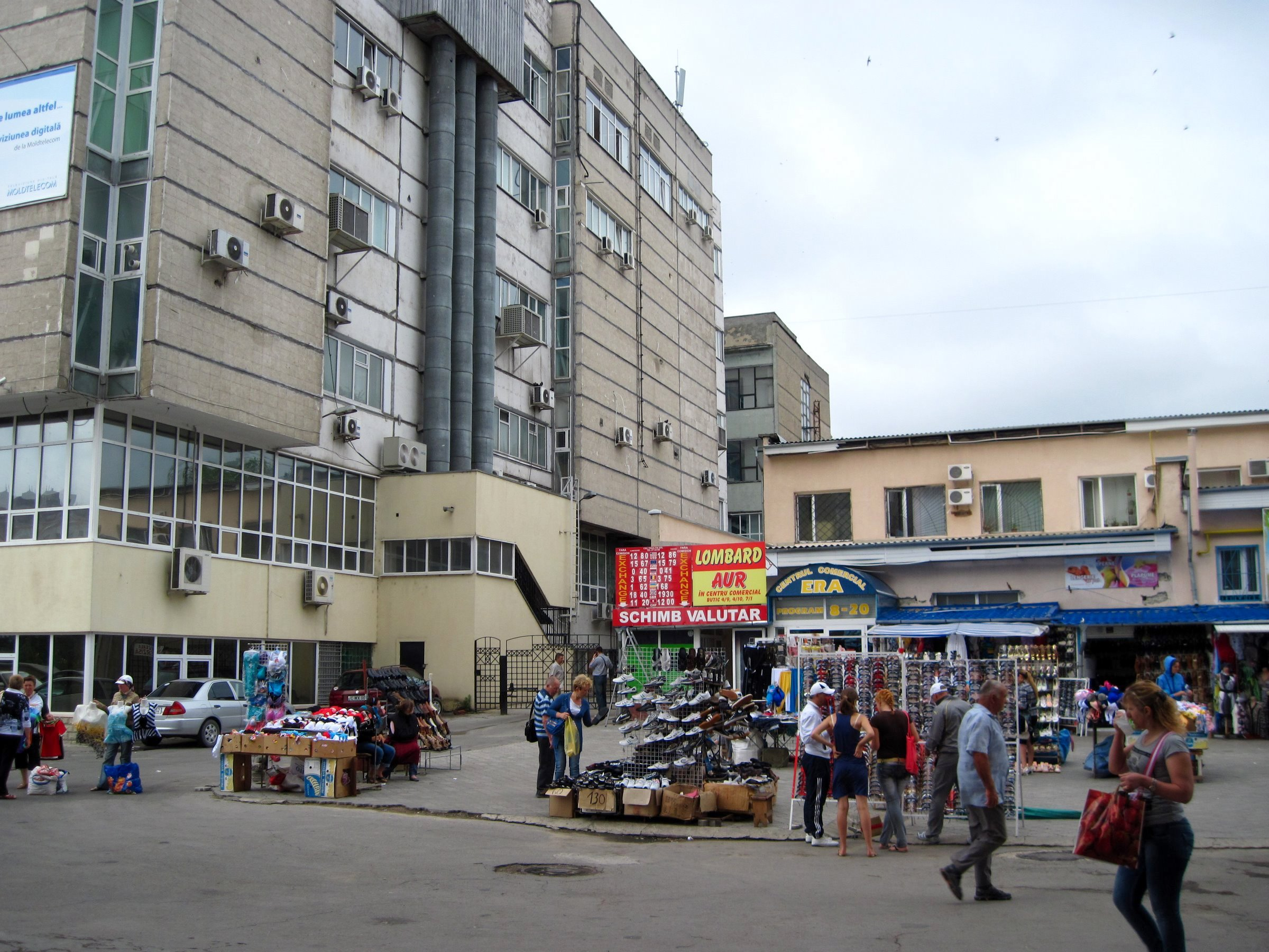 centru comercial bot
