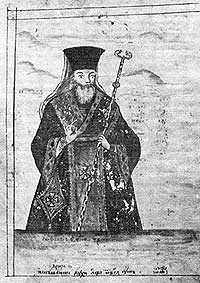 Sophronius of Vratsa.jpg