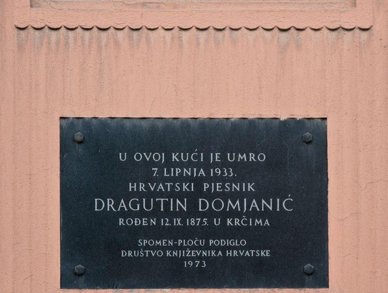 Dragutin Domjanic Wikipedija