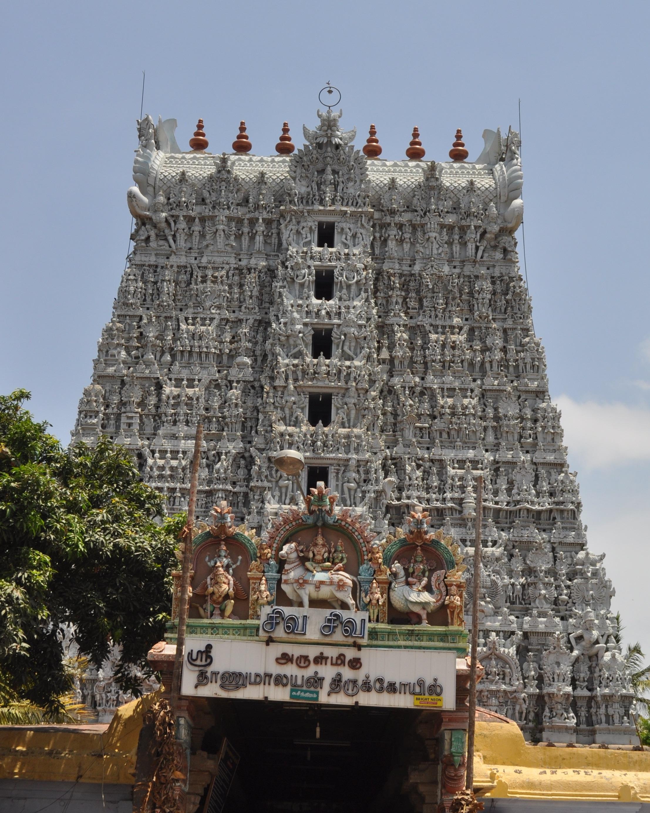 Thanumalayan Temple - Wikipedia