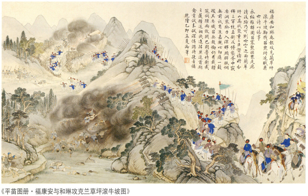 Genocide of indigenous peoples - Wikipedia Miao People Art