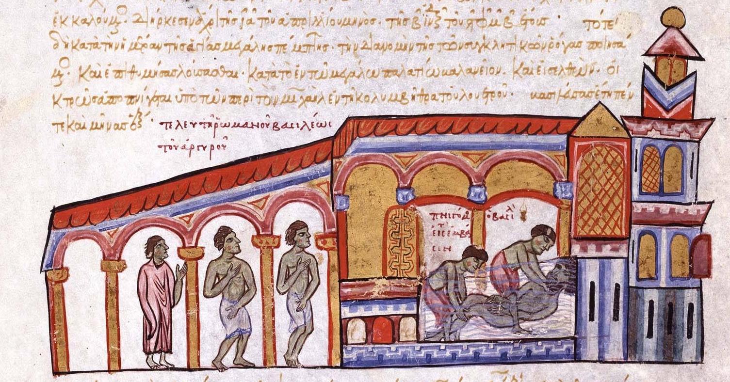 Romanos III Argyros