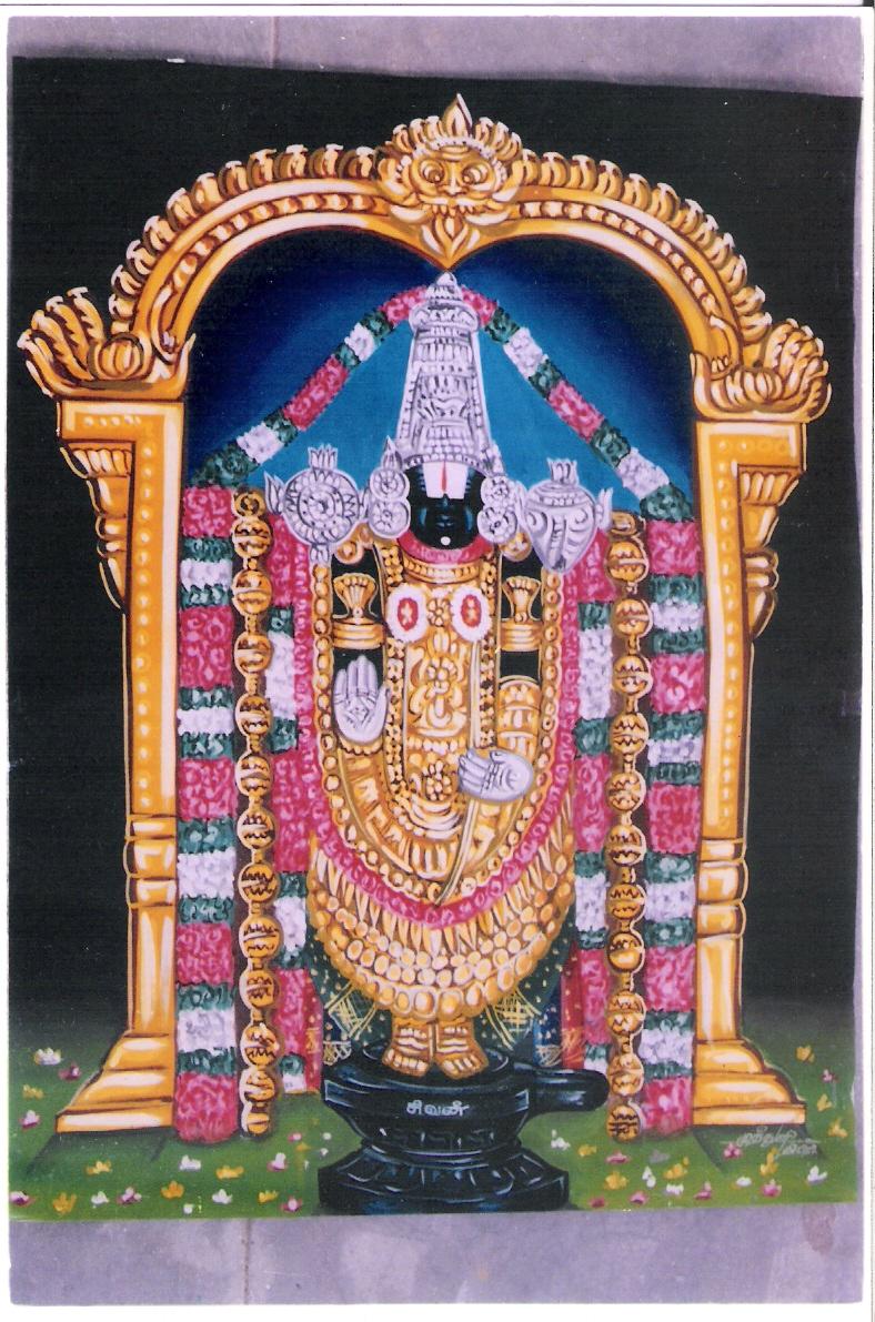 Thiruparkadal Wikipedia