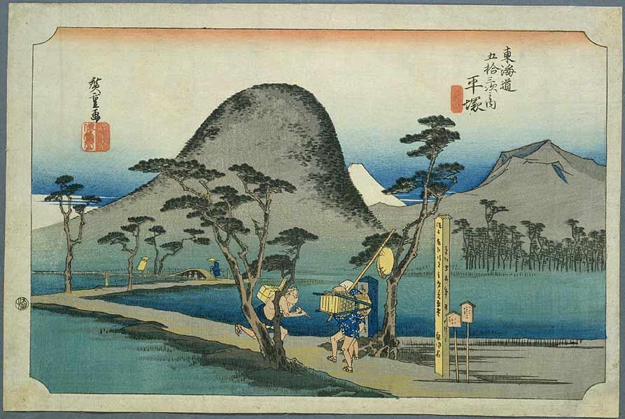 http://upload.wikimedia.org/wikipedia/commons/0/03/Tokaido07_Hiratsuka.jpg