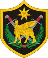 Multi-National Force-Iraq Shoulder Sleeve Insignia[1]