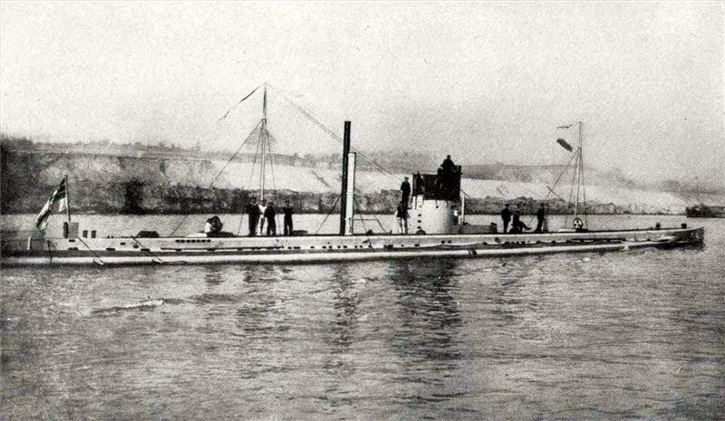 U9Submarine.jpg