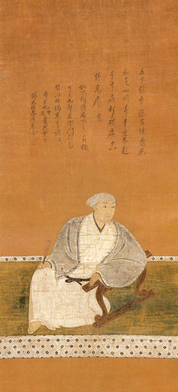 Yoshitaka Kuroda.jpg
