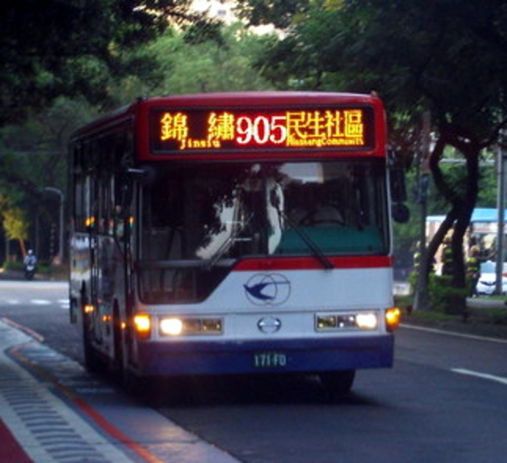 File:指南客運171FD 905.jpg