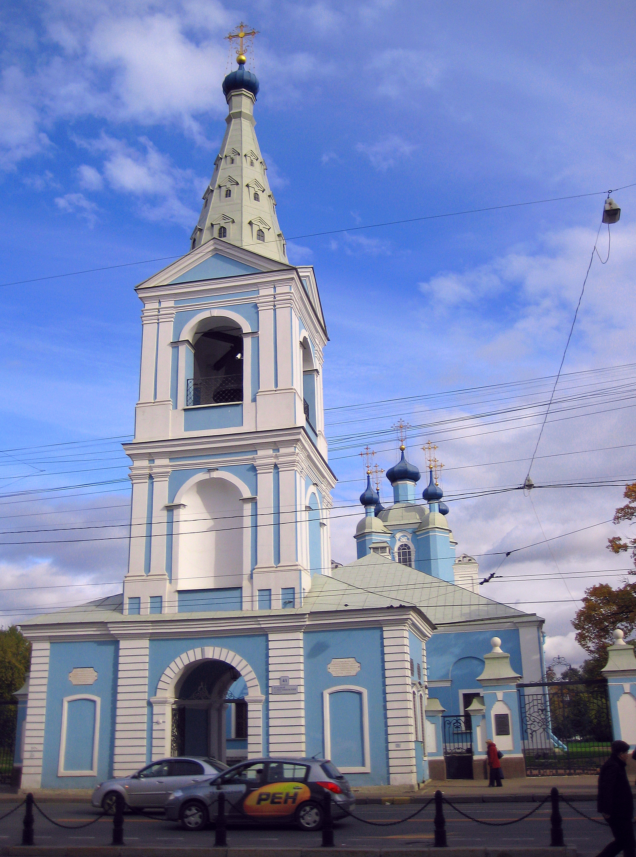 Description of St. Sampson Cathedral in St. Petersburg, history, address, mode of operation 90