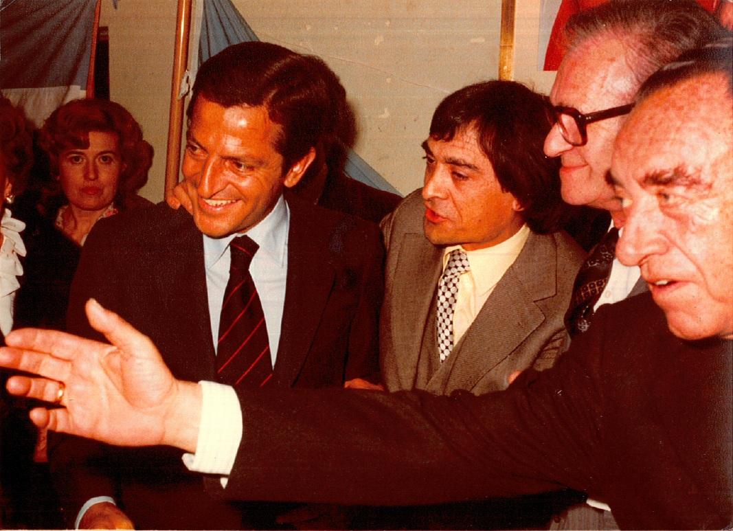 Opiniones de ministerio del interior espana 1981 1982 for Ministerio del interior espana
