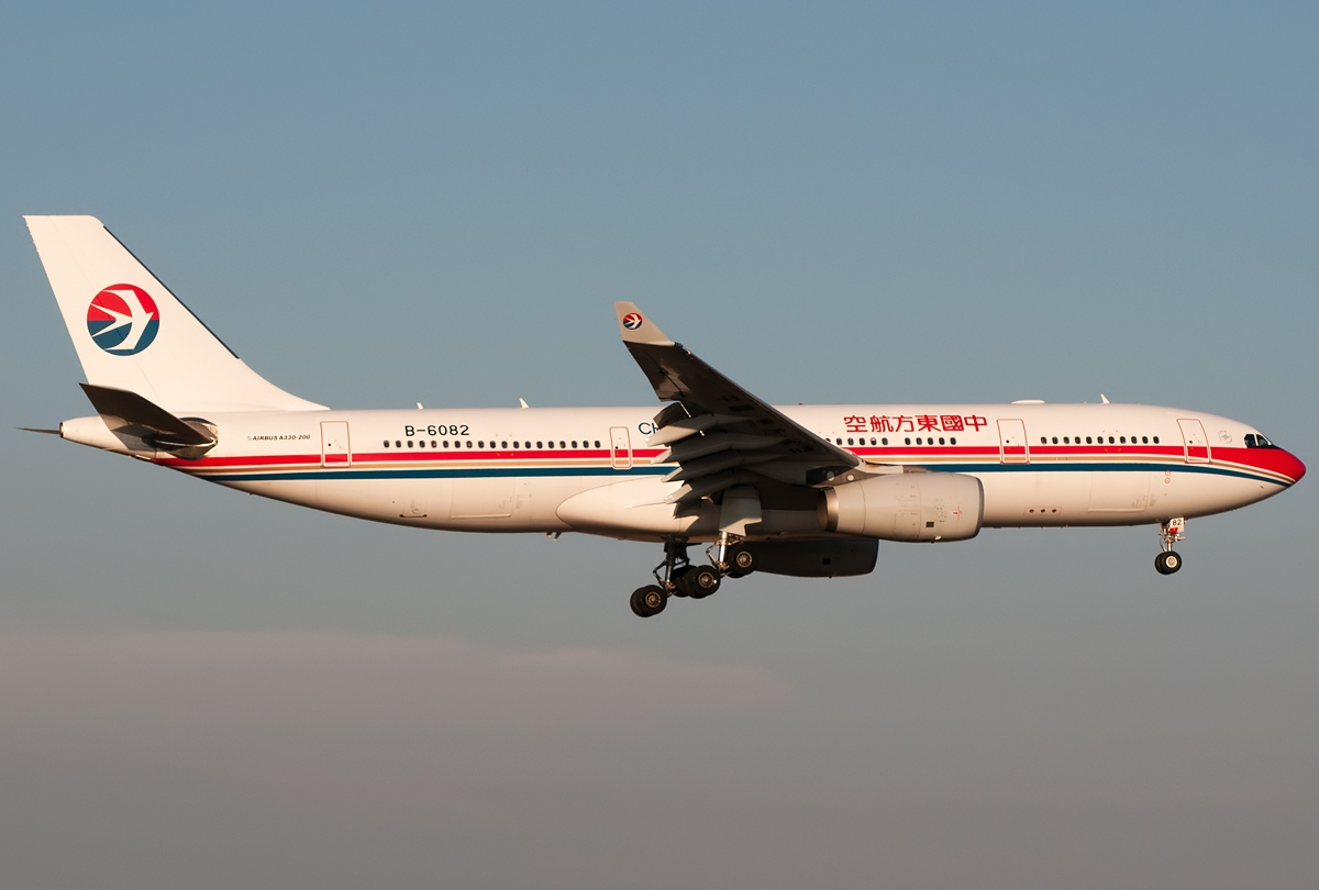 File airbus a330 243 china eastern airlines wikimedia commons - China eastern airlines vietnam office ...