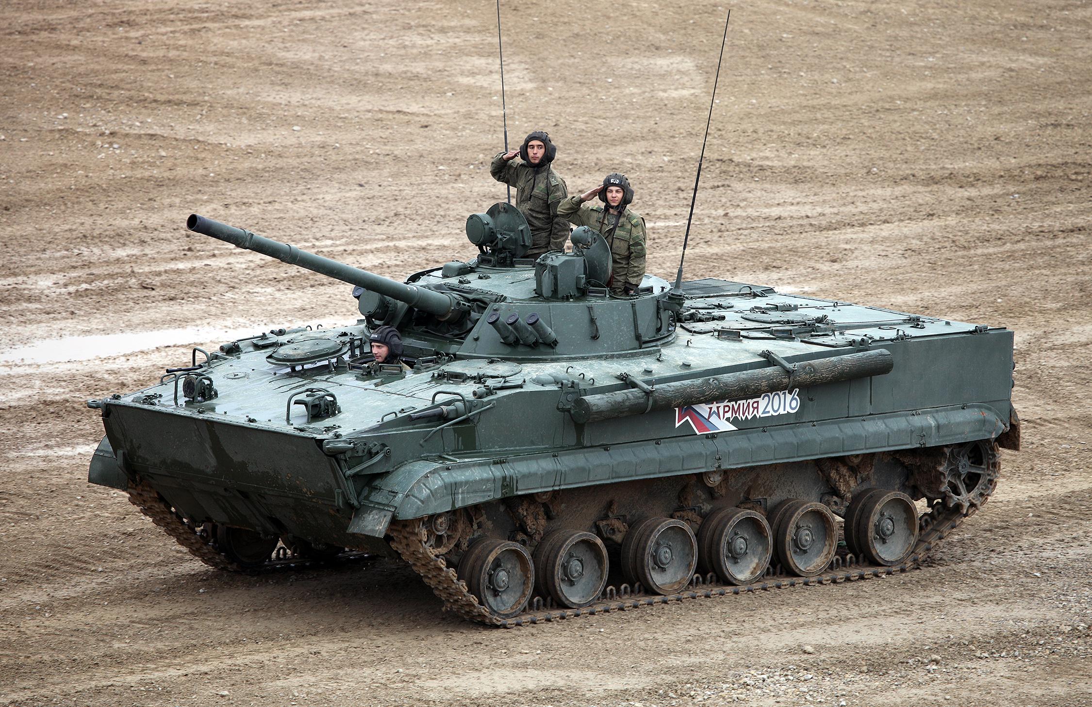 BMP-3 - Wikipedia