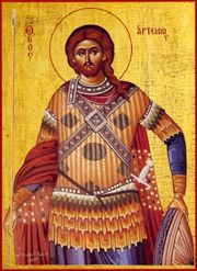 Artemius Prefect of Roman Egypt and martyr