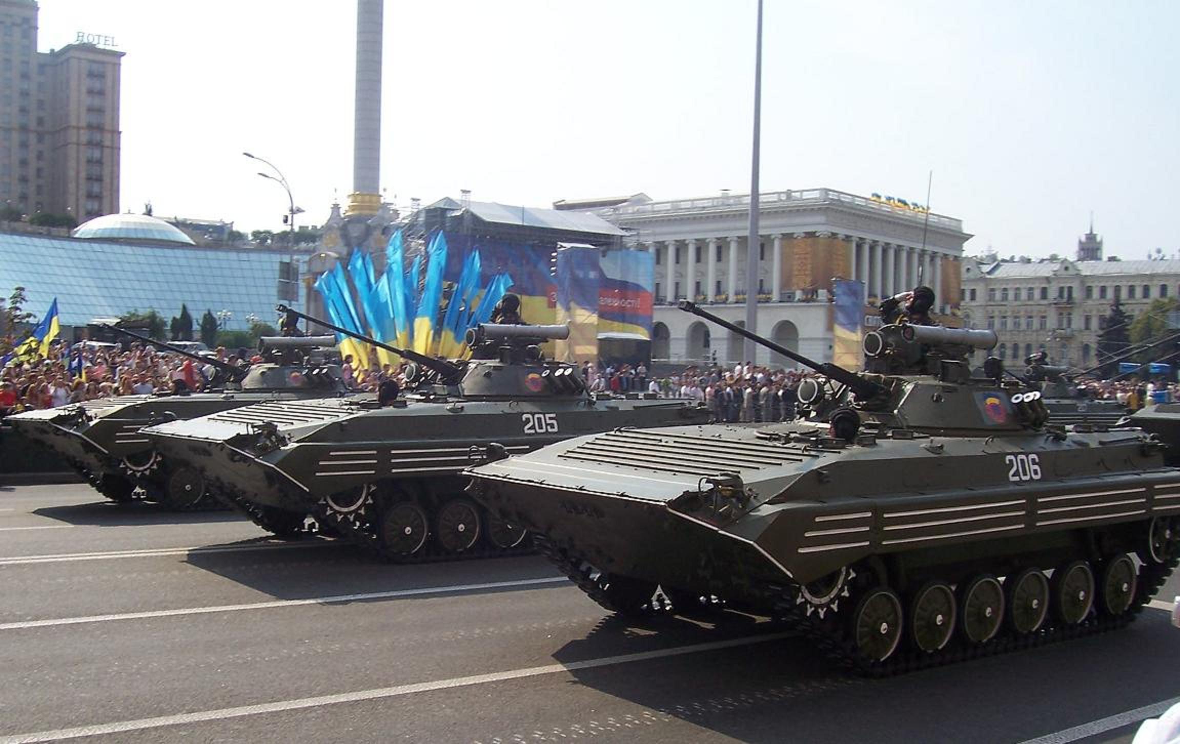 Ukrainian BMP-2