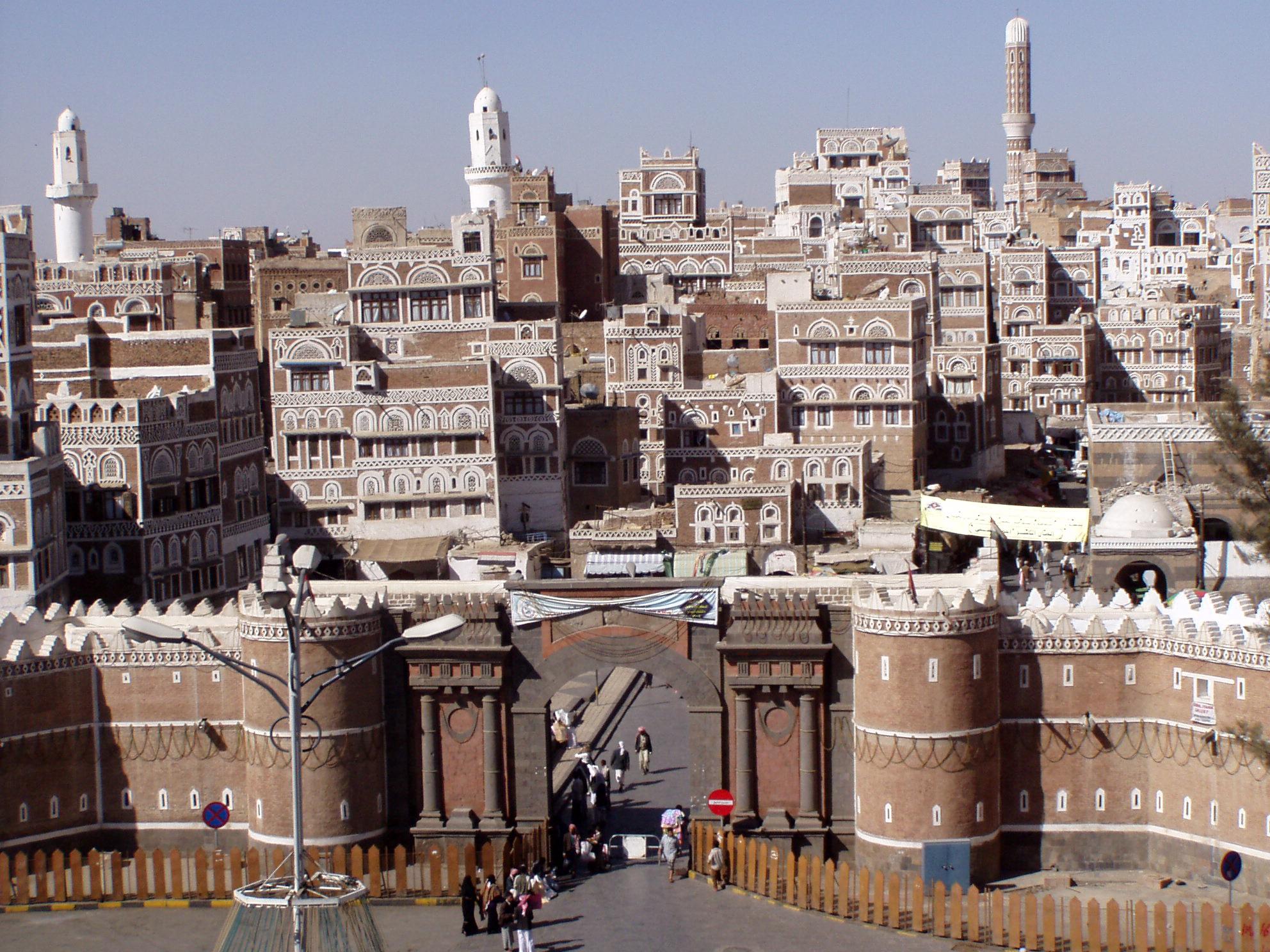 Bab-ul-Yemen%2C_Sana%27a_%282286002741%29.jpg