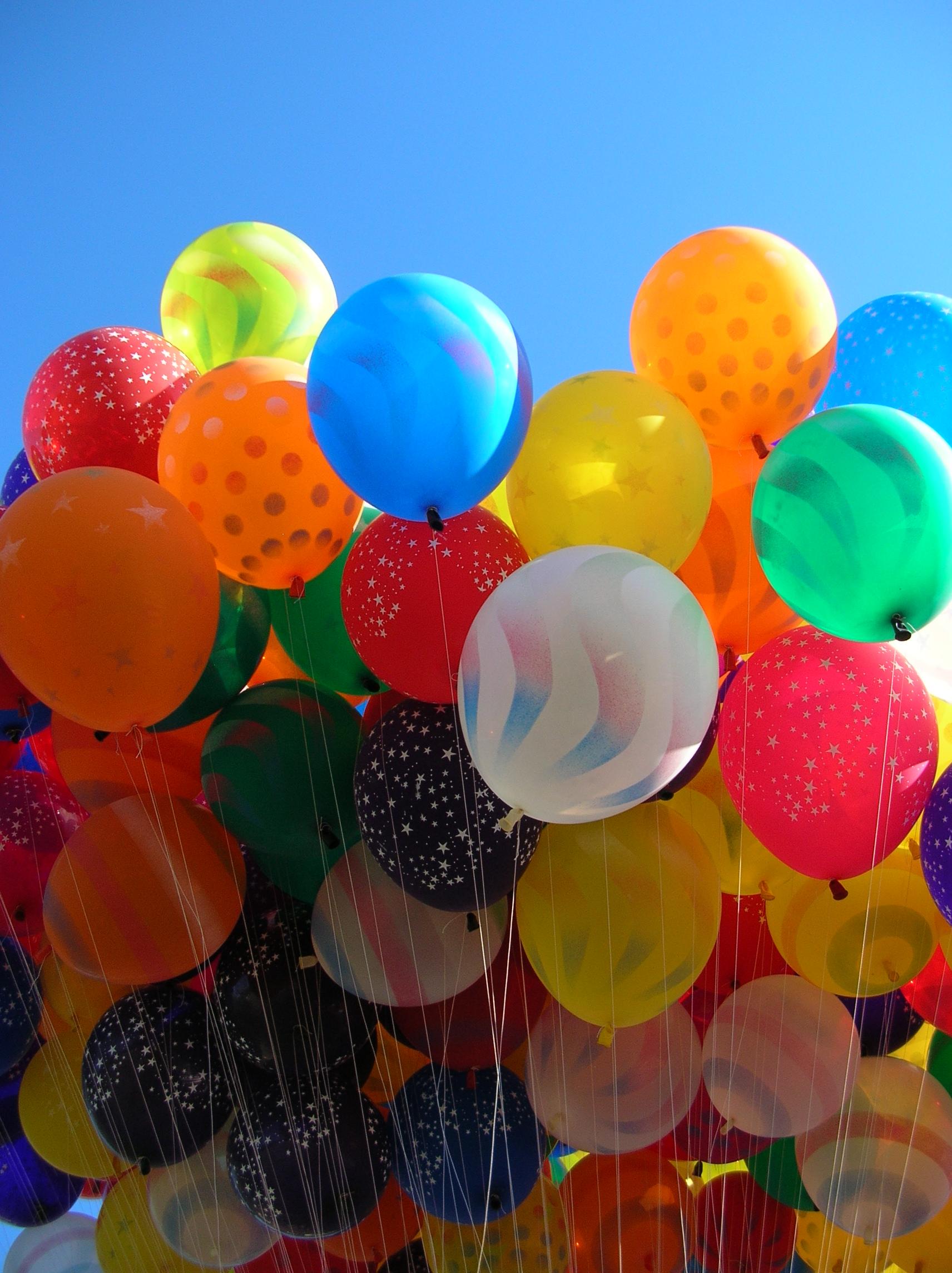 Воздушные шары картинка с днем рождения, любимой