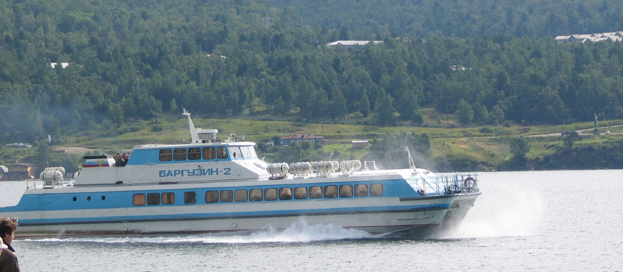http://upload.wikimedia.org/wikipedia/commons/0/04/Barguzin_hovercraft_on_lake_Baikal.jpg
