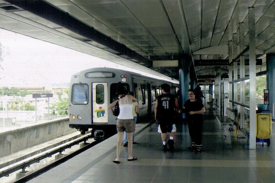 Tren Urbano Logo of The Tren Urbano.jpg