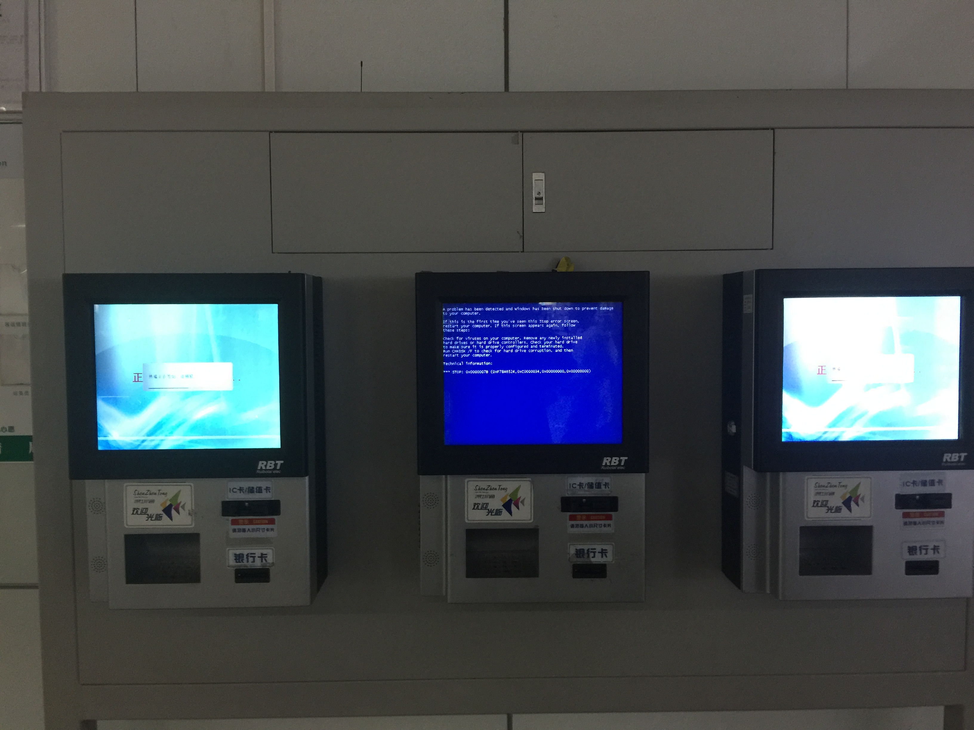 File:Blue Screen of Death at the University Town station of Shenzhen