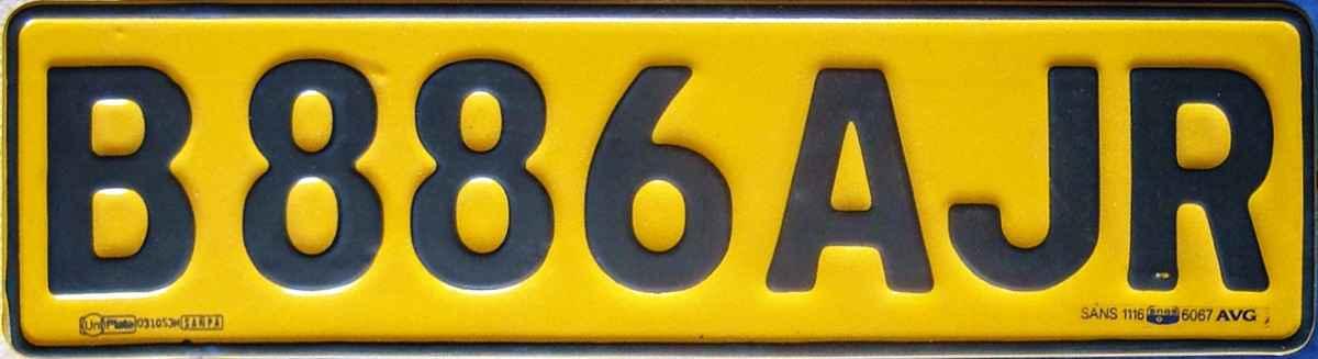 botswana-rear-plate.jpg