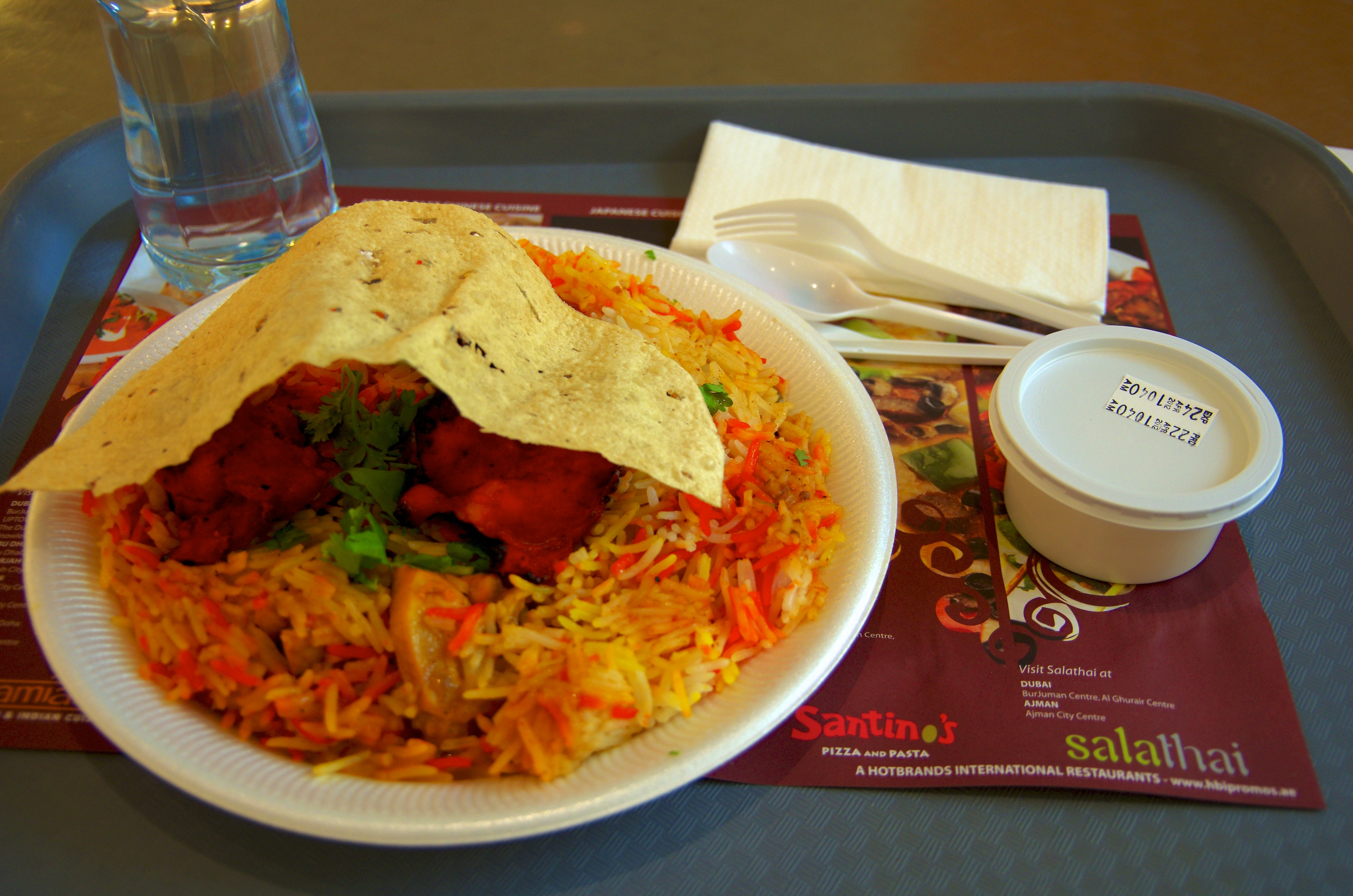 File:Chicken tikka biryani.jpg - Wikimedia Commons