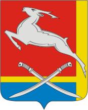 Герб Южноуральска