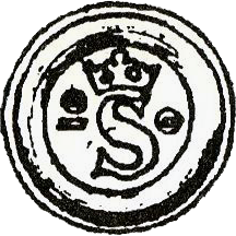 Coin of Sverker II of Sweden.png