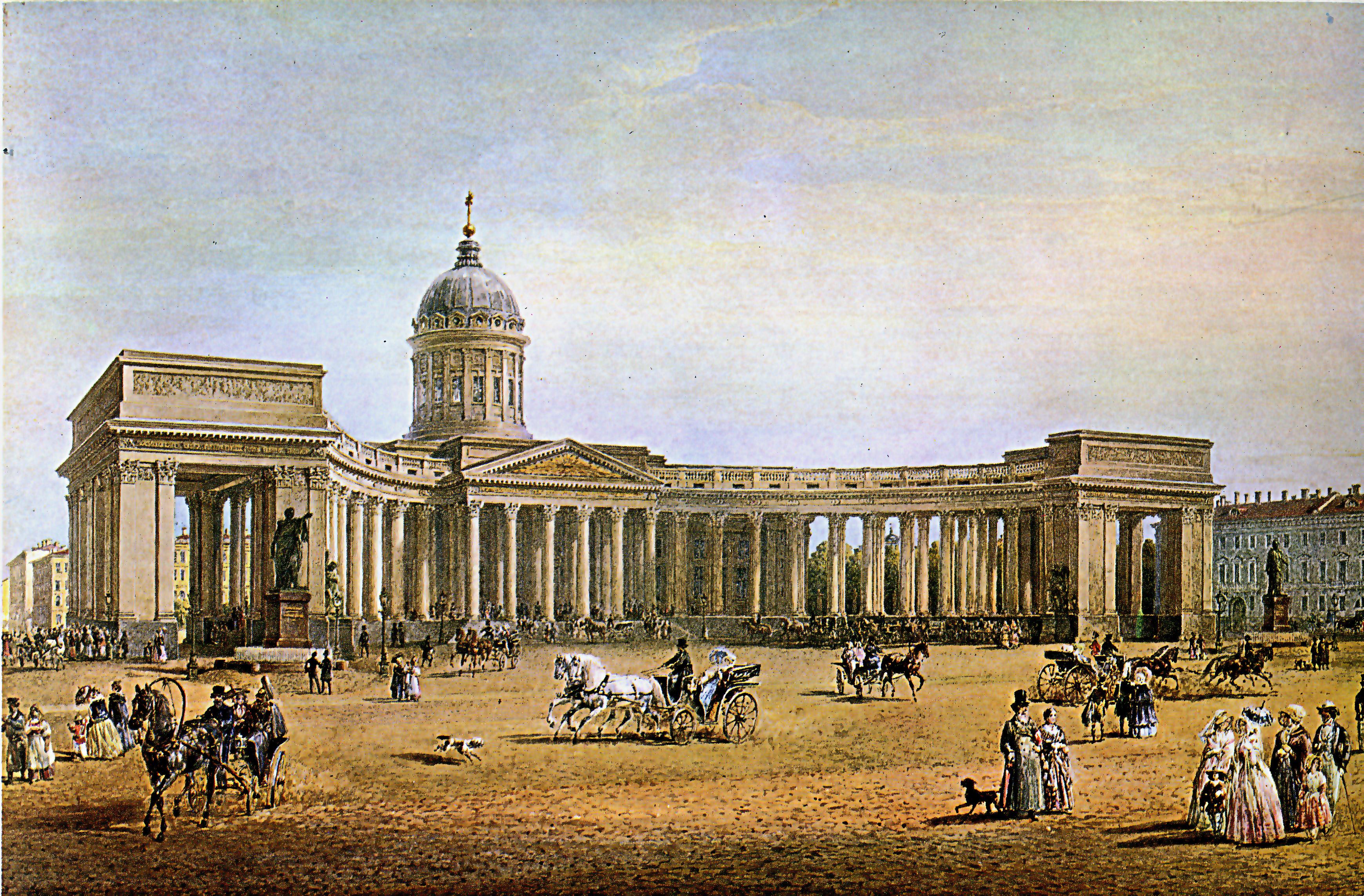 Columns and Kazan Kathedral behiind.jpg