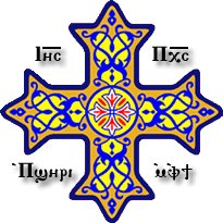 The Coptic Cross CopticCross.jpg