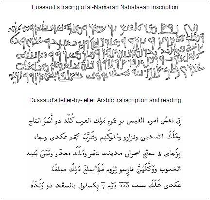 http://upload.wikimedia.org/wikipedia/commons/0/04/Dussad_Namara.jpg