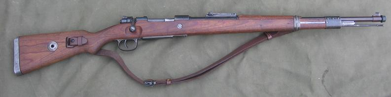 https://upload.wikimedia.org/wikipedia/commons/0/04/En-Kar98k_rifle.jpeg