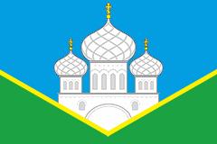 Anna, Voronezh Oblast Work settlement in Voronezh Oblast, Russia