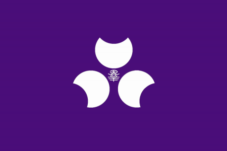 File:Flag of Gunma Prefecture.png