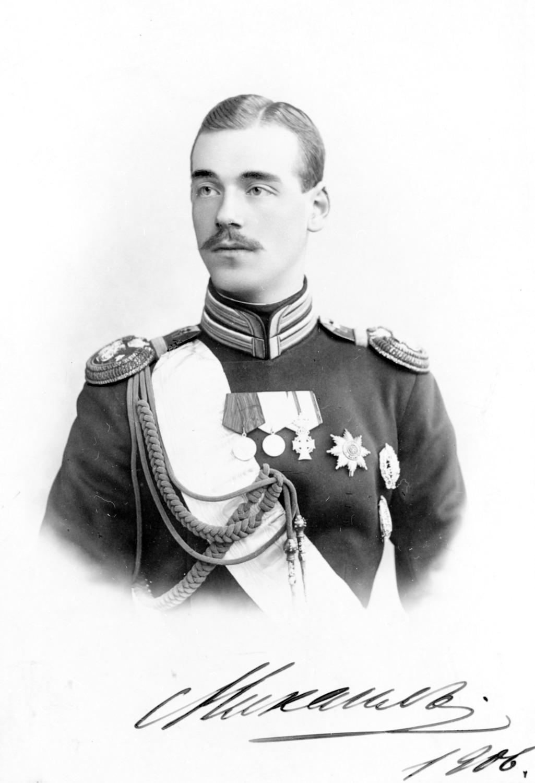 Read More On Grand Duke Michael Alexandrovich Of Russia Wikipedia