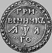 """Порошенко заявил, что четыре страны ЕС затягивают ратификацию ассоциации: """"Мы перешли Рубикон и возврата назад не может быть"""" - Цензор.НЕТ 7403"""