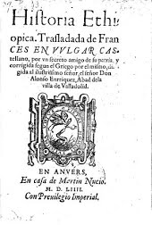Novela Bizantina Wikipedia La Enciclopedia Libre