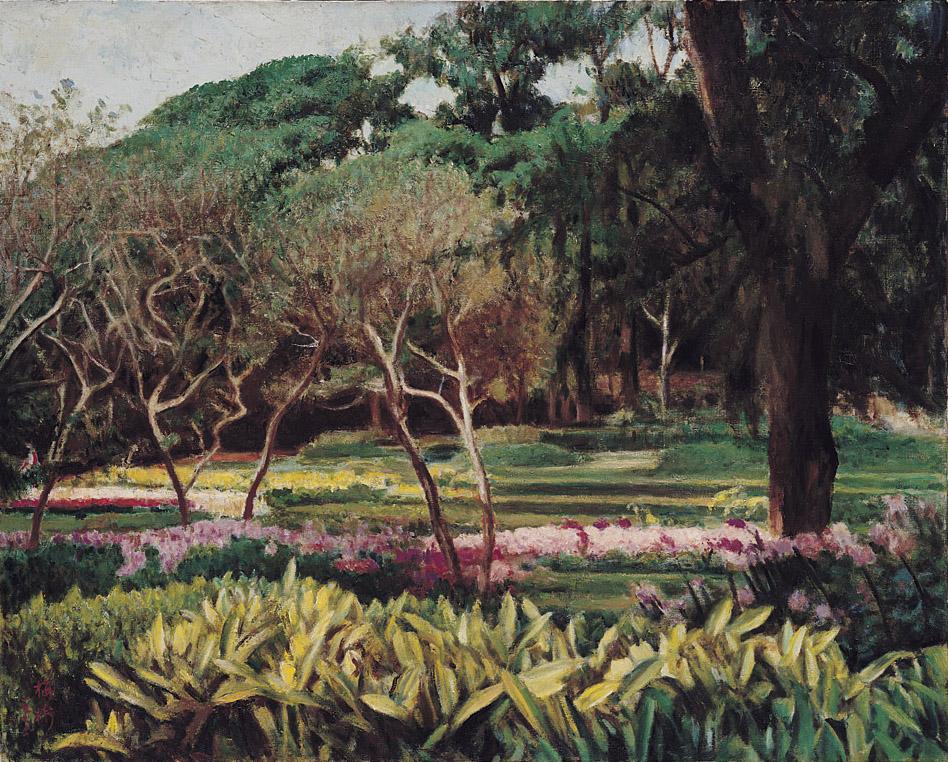 Kenting Park