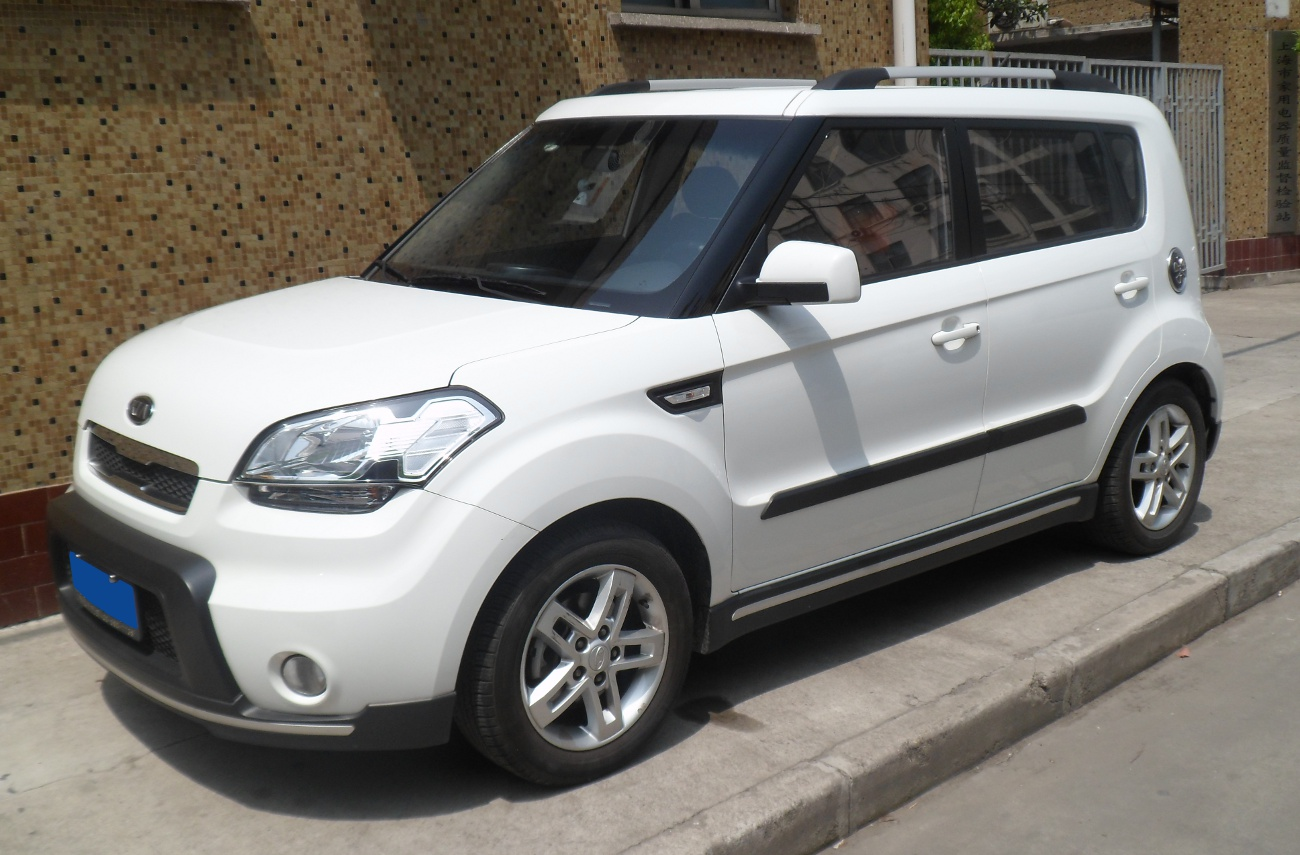 File Kia Soul Am China 2012 04 22 Jpg Wikimedia Commons