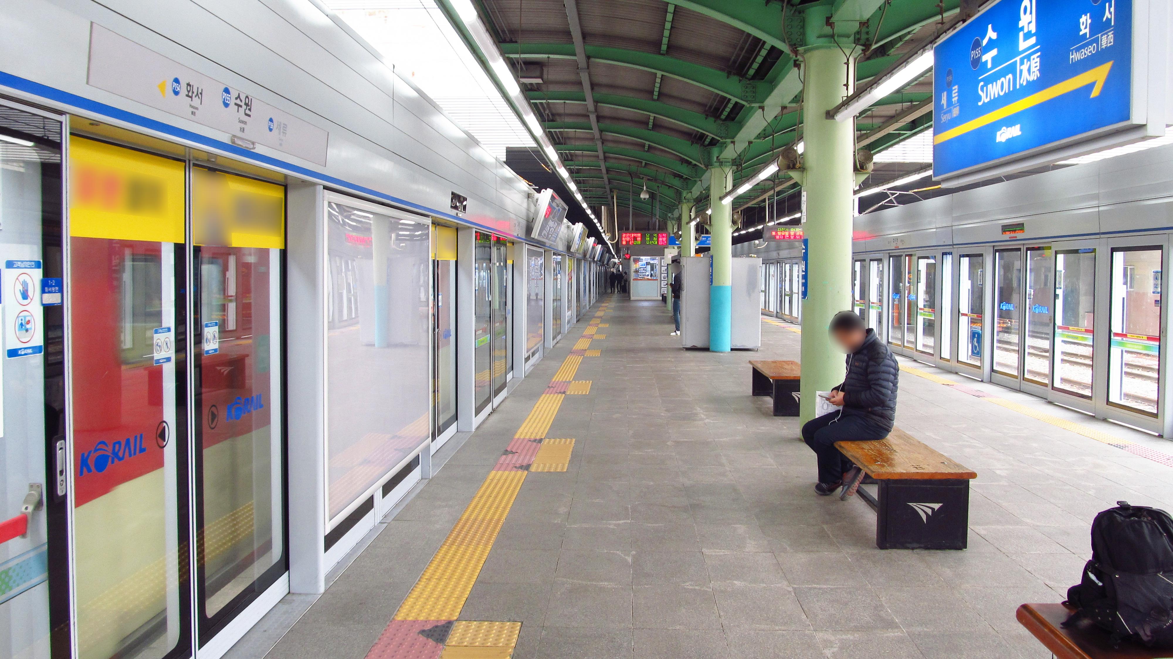Jeongja Station Subway Map.Suwon Station Wikipedia