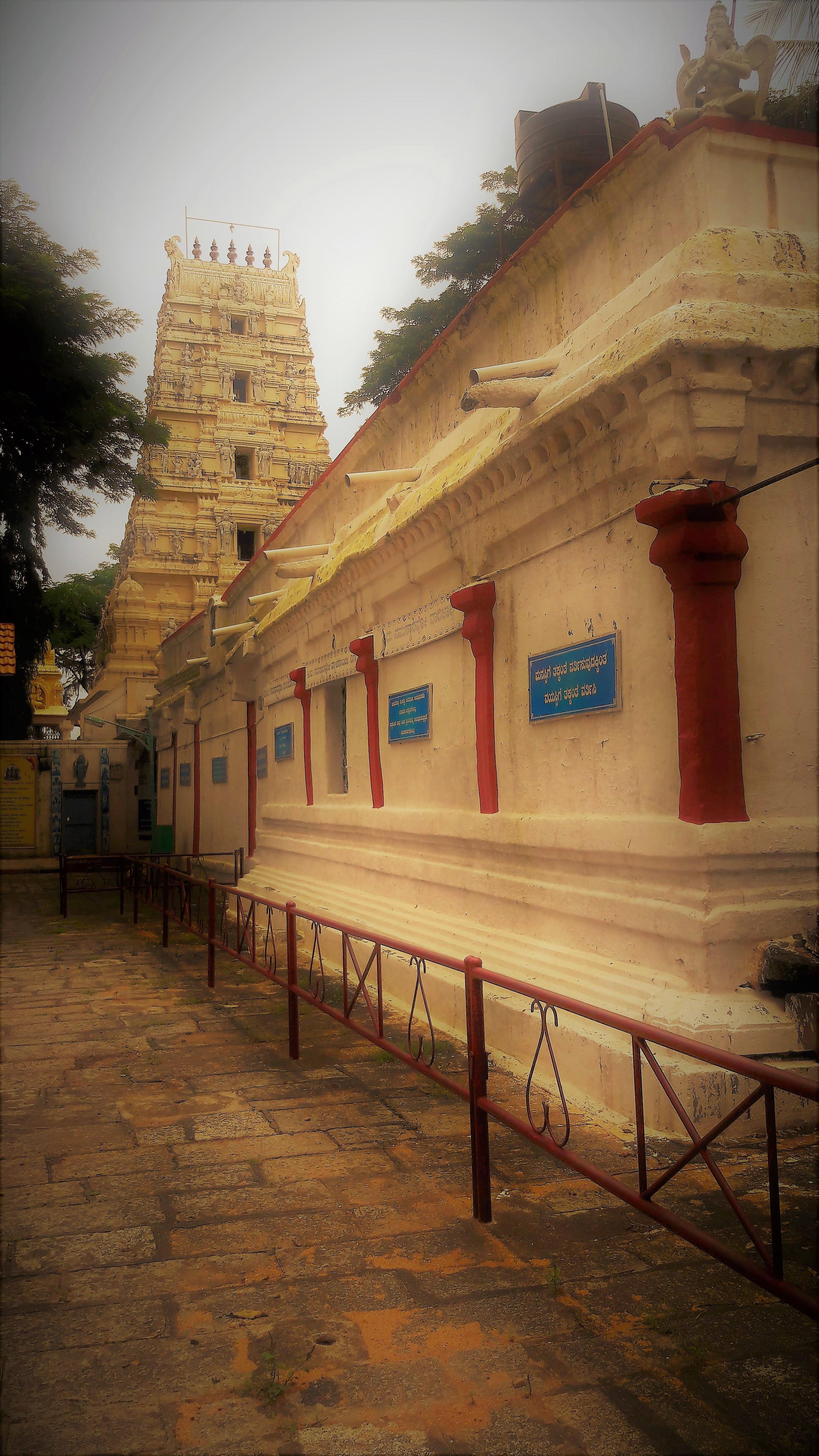 Kodandarama Temple - Wikipedia
