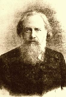 Дмитрий Иванович Литвинов