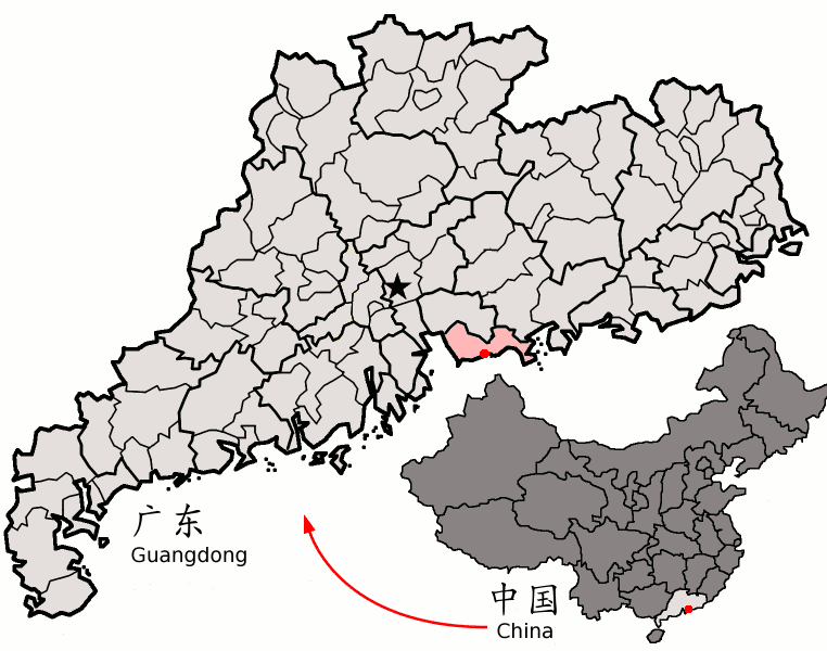 File:Location of Shenzhen within Guangdong (China).png